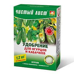 Удобрение кристаллическое Чистый лист для огурцов и кабачков 1.2 кг