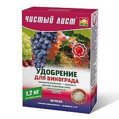 Удобрение кристаллическое Чистый лист для винограда 1.2 кг