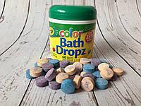 Шипучие цветные таблетки для игр с водой Crayola Bath Dropz, США, фото 1