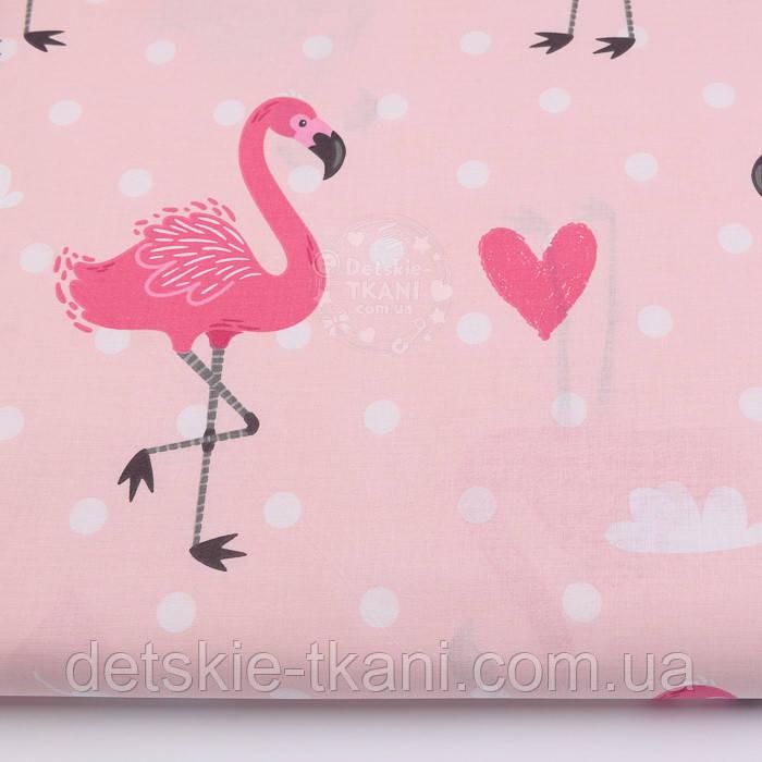 """Бязь хлопковая """"Большие серые и розовые фламинго с горошком и сердечком"""" на пудровом №2590"""