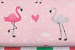"""Бязь хлопковая """"Большие серые и розовые фламинго с горошком и сердечком"""" на пудровом №2590, фото 2"""