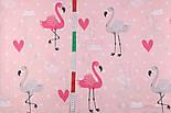 """Бязь хлопковая """"Большие серые и розовые фламинго с горошком и сердечком"""" на пудровом №2590, фото 3"""