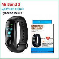 Фитнес браслет Mi Band M3 цветной экран, фитнес трекер, умные часы, шагомер,измерение давления,выбор экрана