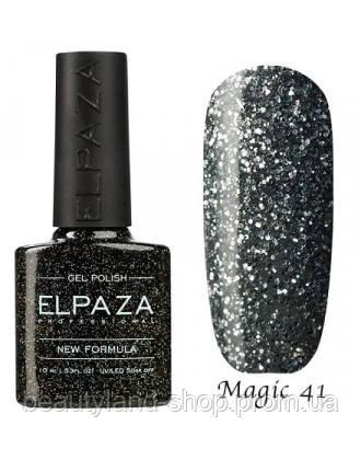 Гель-лак Elpaza Magic 41 (ЭКСКЛЮЗИВ) 10 мл