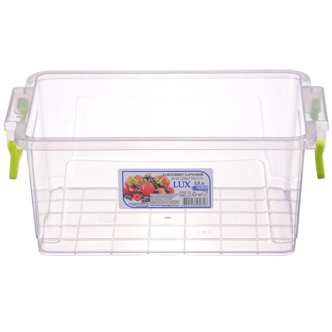 Контейнер для еды Ал-пластик  LUX №5 объём 2.8 л  с ручками