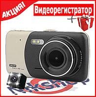 Автомобильный видеорегистратор D503S/A18 (2 камеры) | Регистратор в машину | Видеорегистратор