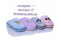 Тапочки для девочки, размер 28р.-33р.,зима,розовые, сиреневые,фиолетовые,голубые