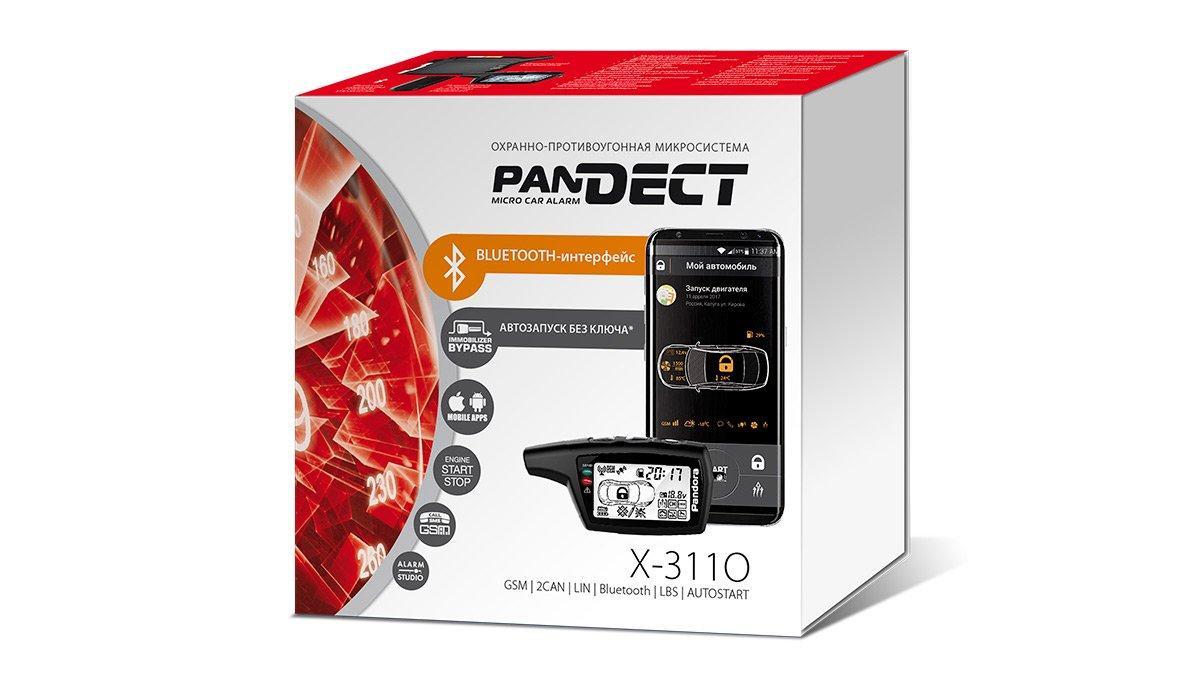 Охранно-противоугонная микросистема Pandect X-3110