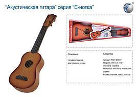 Игрушечная гитара  Е-нотка коричневая