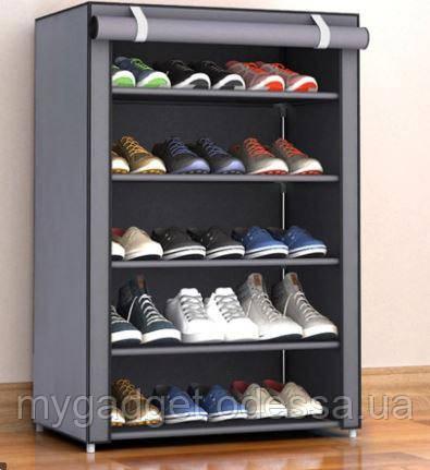 Шкаф для обуви FH-5556 (складной)