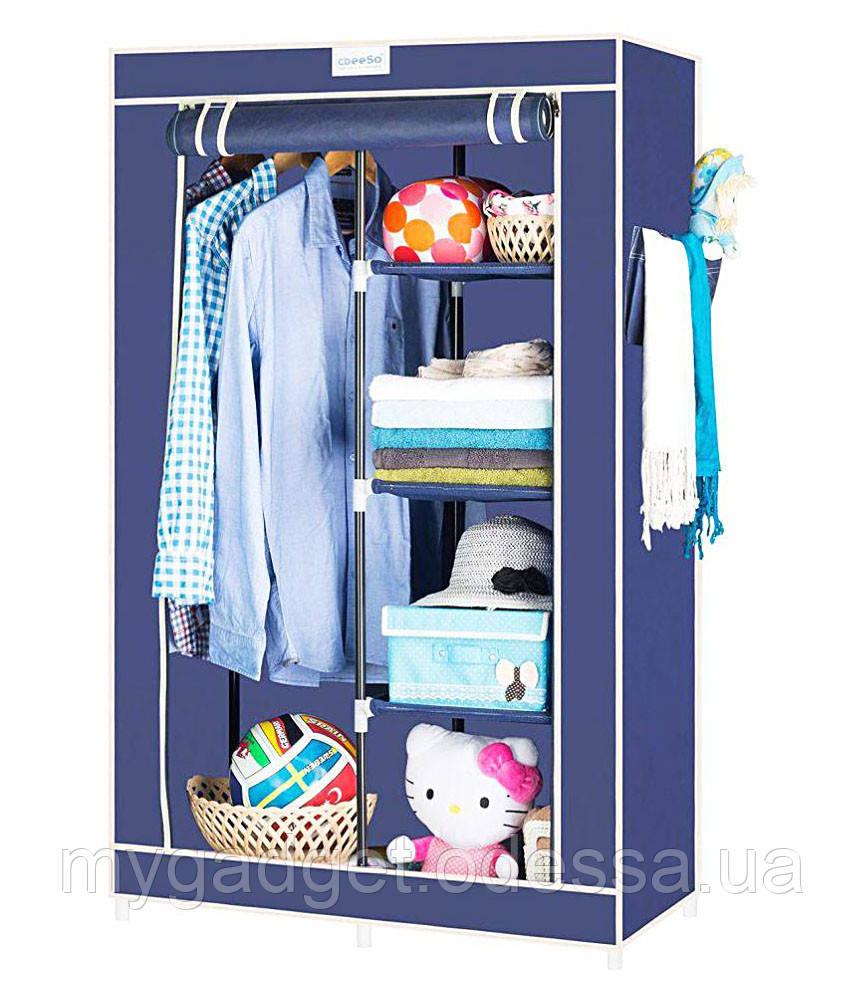 Удобный складной шкаф Storage Wardrobe 68110