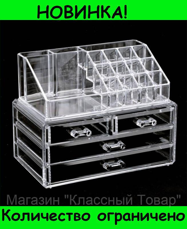 Sale! Акриловый органайзер для косметики Cosmetic Storage Box!Розница и Опт