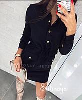 Платье женское замш чёрное бордо 42-44 44-46
