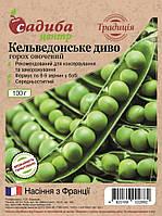 Семена гороха Кельведонское чудо, 100 г СЦ Традиция