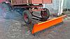 Отвал снегоуборочный для трактора Т-16 лопата отвал