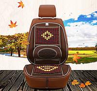 Накидка упор с жесткими ребрами,  деревянными бусинами для автокресла, офисного кресла