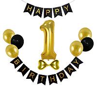"""Набор шаров на день рождения, """"HAPPY BIRTHDAY"""" 1 год украшение дня рождения золотой цвет"""