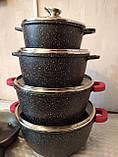 Набір посуду з мармуровим покриттям Benson BN-328 (14 предметів), фото 2