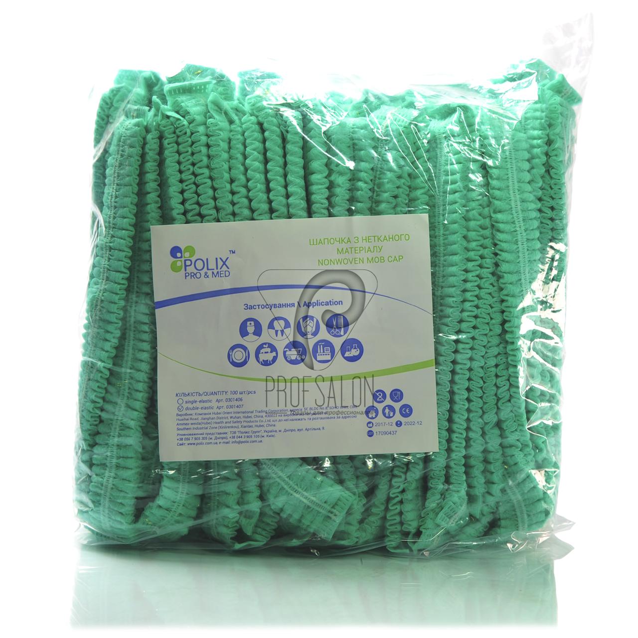 Одноразовые шапочки, шарлотки, на двойной резинке Polix 100 шт, зеленые