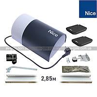 Комплект автоматики SHEL60KCE Nice для гаражных секционных ворот (до 8.4 м.кв.), фото 1