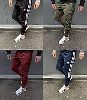 Штаны спортивные весенние в стиле Adidas