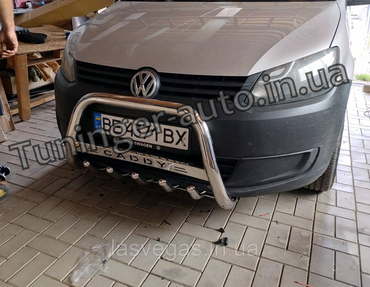 Захисна дуга, кенгурятник Volkswagen Caddy 2010-2015 (Туреччина)