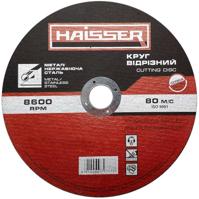 Круг отрезной по металлу 350х3.5х25.4 мм, Haisser 4111710 (79781)