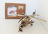 Дерев'яний 3D-конструктор Гелікоптер Мі-24, Україна