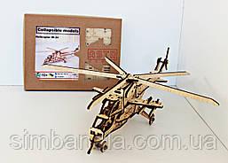 Дерев'яна яний 3D-конструктор Гелікоптер Мі-24, Україна