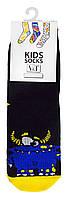 Носки детские Kids Socks V&T classic ШДКг 024-0438 Синий монстр р.14-16 Черный/темно-желтый
