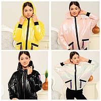 Курточка для девочки демисезонная Селена
