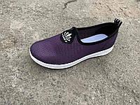 Кроссовки женские без шнурка фиолетовые KG оптом