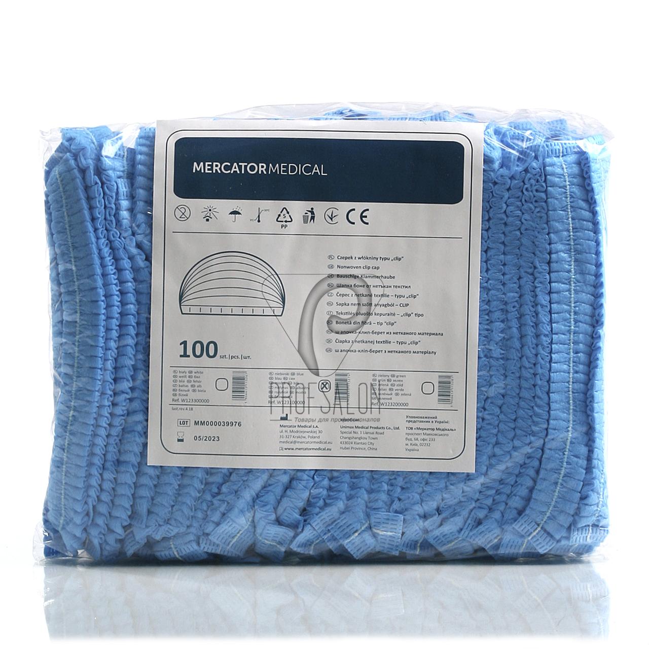 Шапочки одноразовые, шарлотка, 100 шт., на одной резинке, голубые