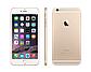 СмартфонApple iPhone 6s64 Гб (gold) Refurbished neverlock (айфон неверлок оригинал), фото 2