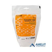 Супергипс Конвертин Харт, класс 4 (Convertin Hart, SpofaDental), упаковка 1кг