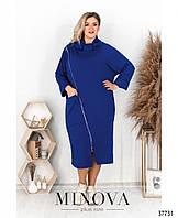 Яркое платье большого размера с высоким воротником-хомутом(размеры 50-64), фото 1