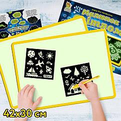Набор для творчества Рисуй светом А3 (42х30 см) двухсторонний планшет ТМ Люмик
