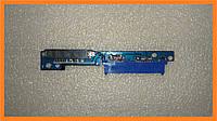 Переходник caddy optibay для второго HDD или SSD в ноутбук для lenovo 310 312 320 330 IdeaPad 510 5000