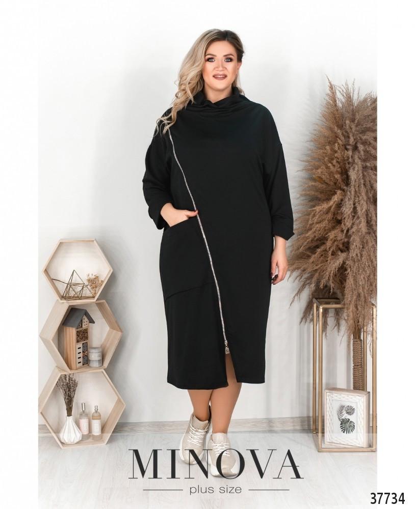 Яркое платье большого размера с высоким воротником-хомутом(размеры 50-64)