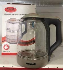 Дисковый электрический чайник с подсветкой Wimpex ECO 2.0л 1850W (Серый)