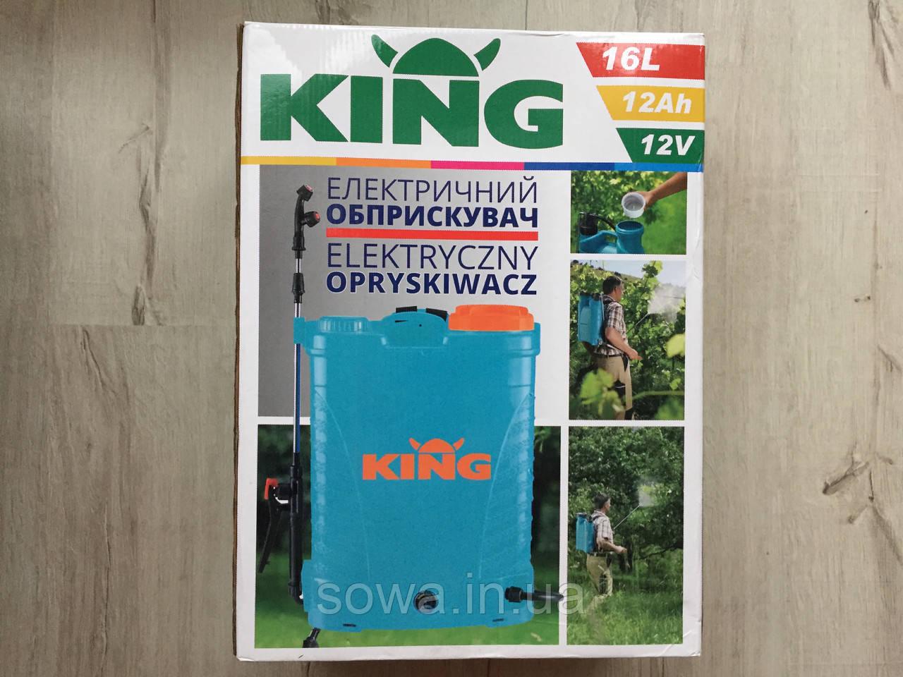 ✔️ Опрыскиватель Аккумуляторный  KING 16L, 12Ач, 5,5МПа