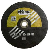 Круг відрізний по металу 350х3.0х25.4 мм, Werk (34015)
