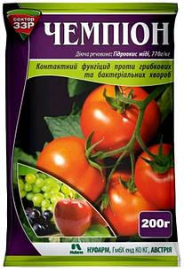 Фунгицид Чемпион 200 г для картофеля, томатов, винограда, яблони от Nufarm, Австрия (оригинал)
