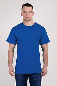 Універсальна футболка вільного крою БАТАЛ (електрик)
