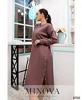Повседневное платье большого размера из трикотажа(размеры 50-68), фото 1