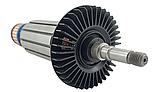 157320 Ротор в сборе SPARKY, фото 3