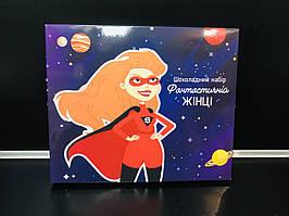 Шоколадный набор Big Фантастической женщине