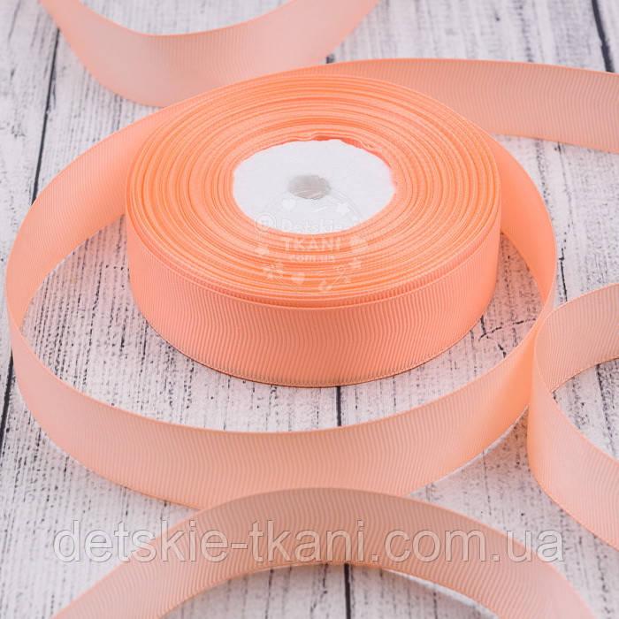 Лента репсовая шириной 25 мм персикового цвета, бобина 23 м