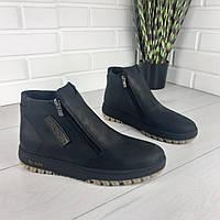 Мужские ботинки зимние из натуральной кожи, внутри натуральная шерсть.Чоловіче взуття