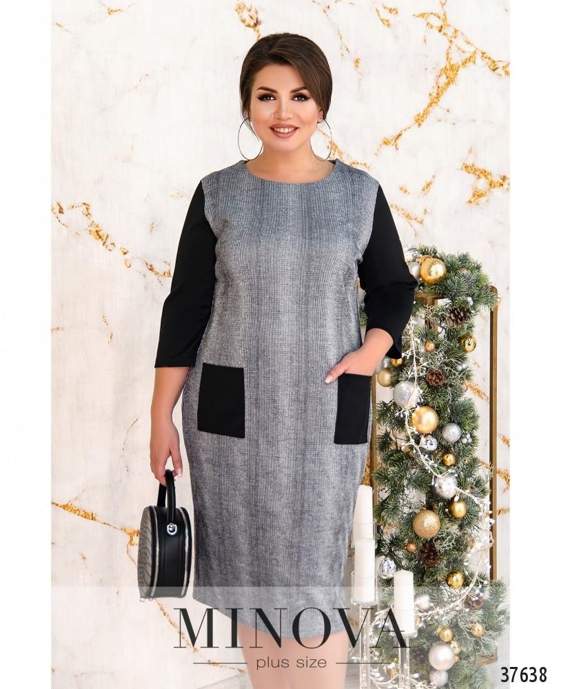 Повседневное платье большого размера из трикотажа(размеры 50-60)